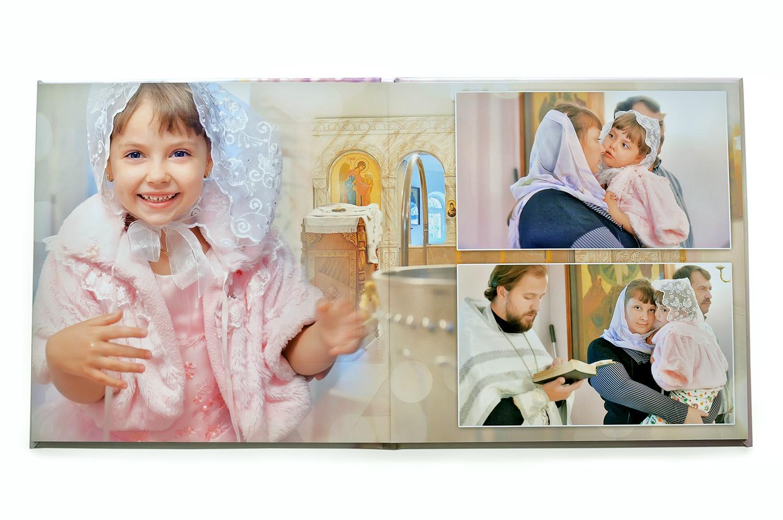 Увольнение, крещение ребенка картинки в альбом